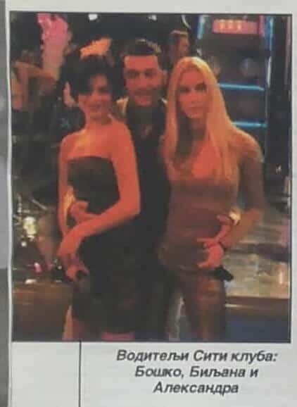 Aleksandra, Boško i Bilja 2000.