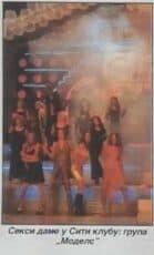 """Grupa """"Models"""" 2000"""