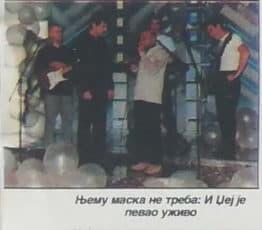 Džej i OK bend (2000)