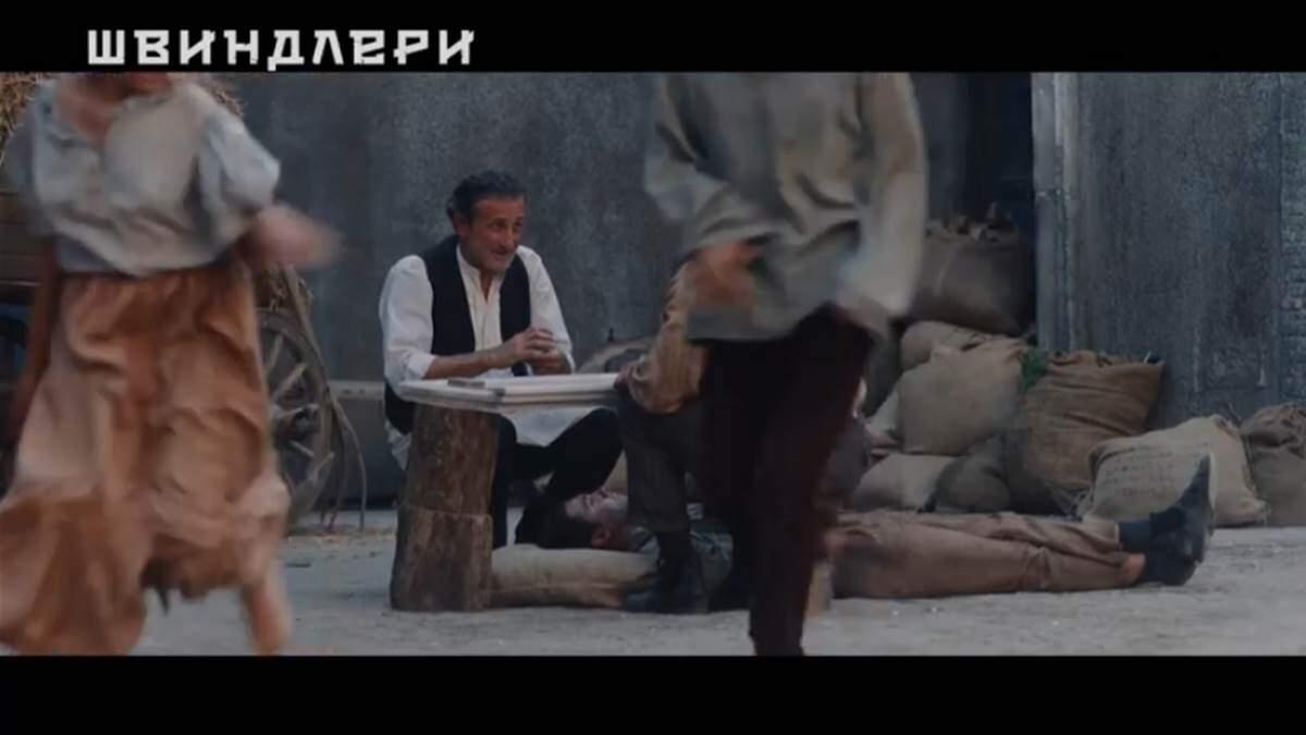 Švindleri Epizoda 4