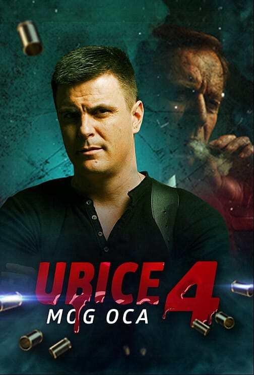 UBICE MOG OCA 4