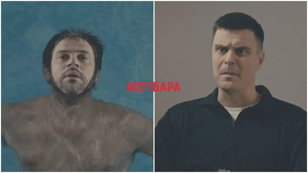 Močvara serija najava rts superstar tv