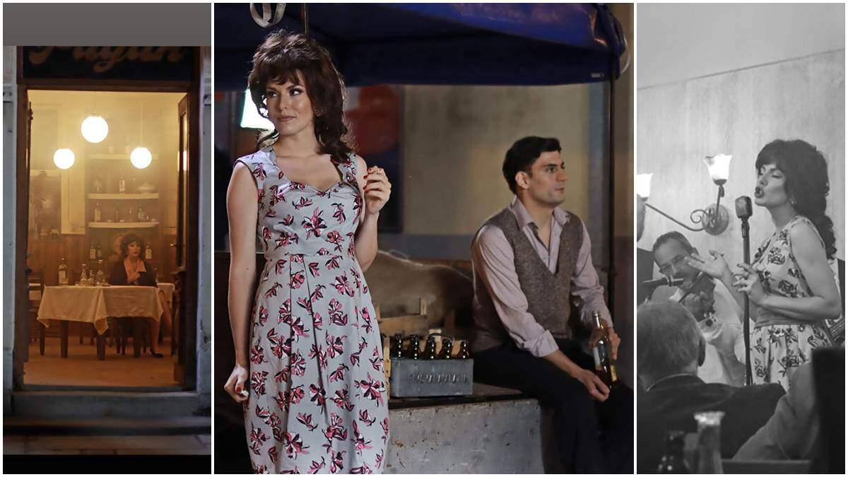 Tamara Dragicević kao Silvana u filmu Toma