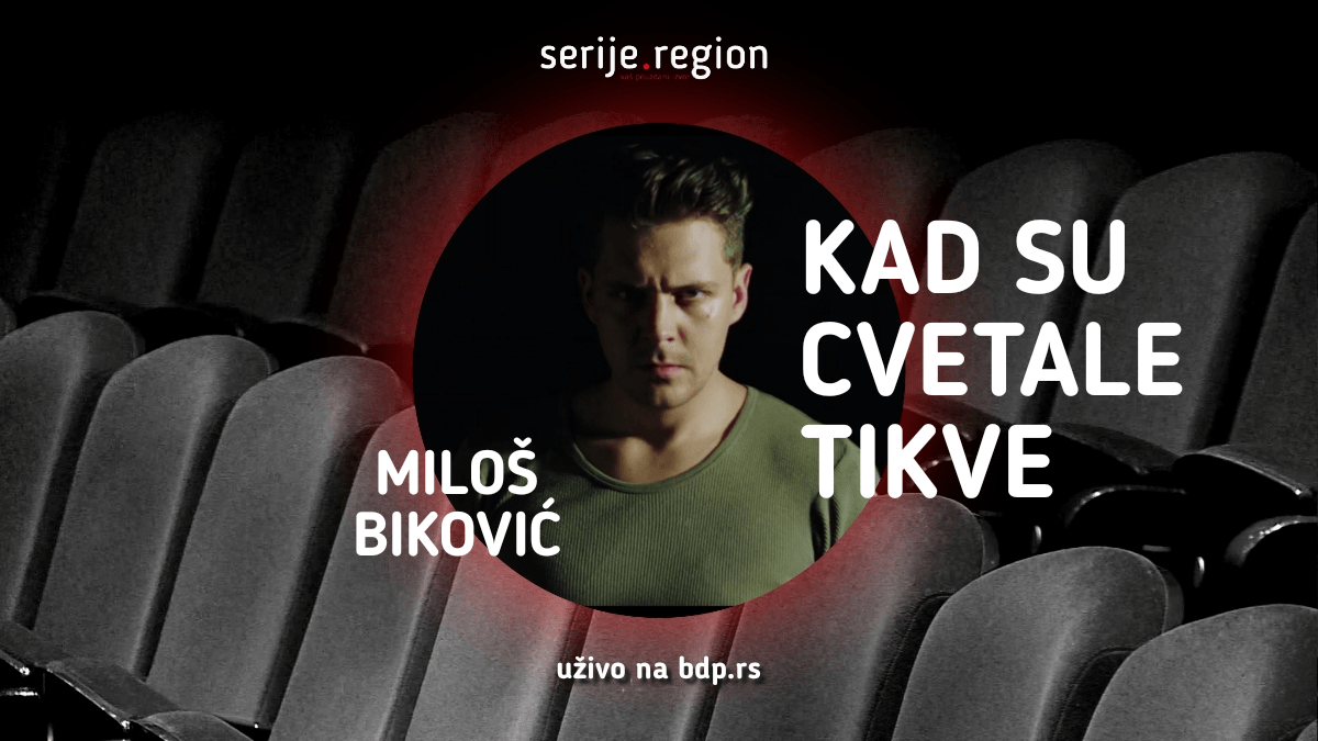 Miloš Biković Južni vetar Kad su cveta