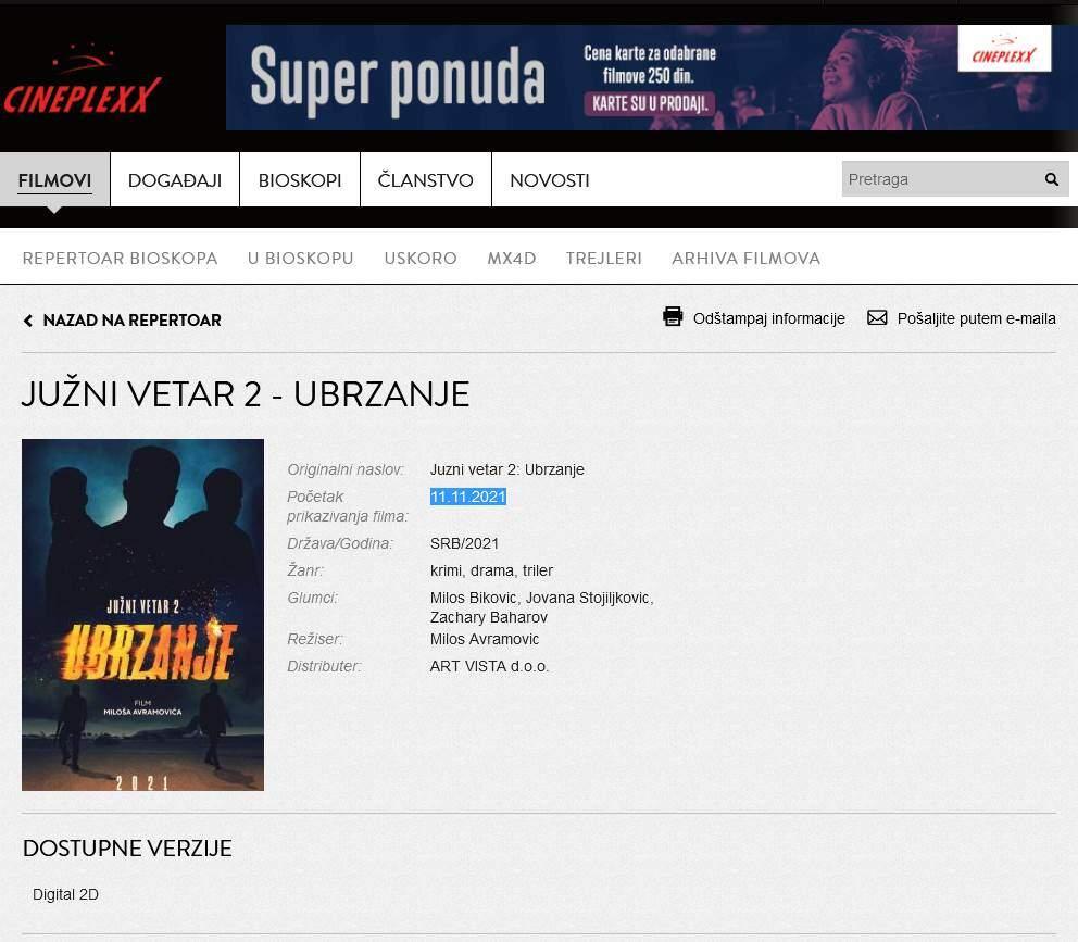 JUŽNI VETAR 2: UBRZANJE - Preliminarni datum premijere filma