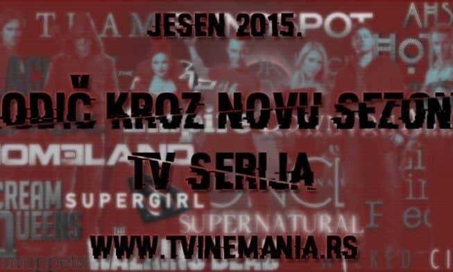 Foto: Screenshot / tvinemania.rs